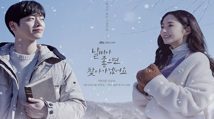 When the Weather is Fine EP. 1-16 (จบ)