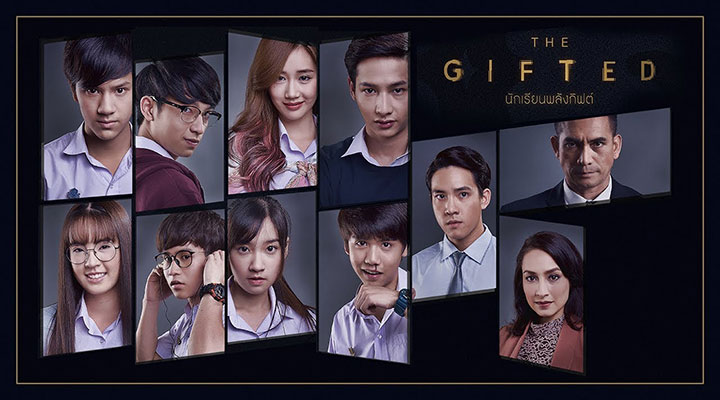 THE GIFTED นักเรียนพลังกิฟต์ EP. 1-13 (จบ)