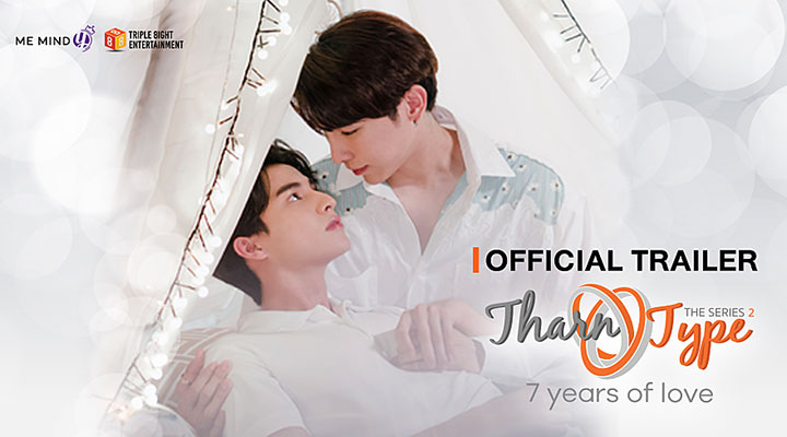 TharnType The Series Season 2 EP. 1-11 (ยังไม่จบ)